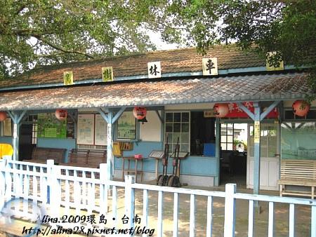 『2009環島行』台南‧烏樹林五分車