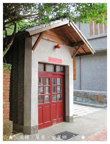 『愛戀宜蘭』瑞芳金瓜石‧黃金博物館
