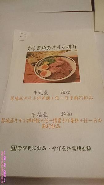 『台北南港區』捷運後山埤站 青逸 Chic Tea時茶 x 慢味