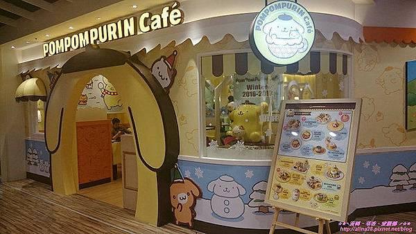 『台北信義區』捷運市政府站 ATT4FUN 布丁狗主題餐廳 Pompompurin Cafe (7).jpg