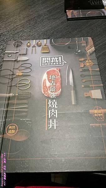 『台北南港區』捷運高鐵南港站 開丼燒肉vs.丼飯 (南港環球店) (5).jpg