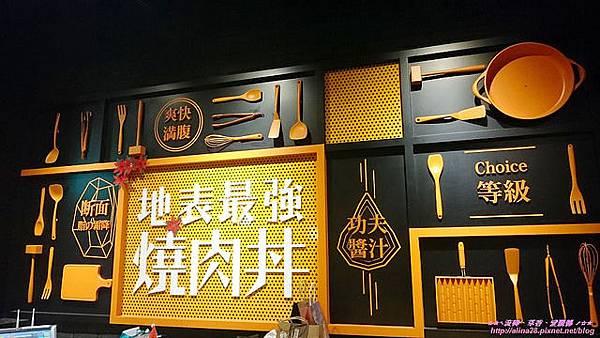 『台北南港區』捷運高鐵南港站 開丼燒肉vs.丼飯 (南港環球店) (1).jpg