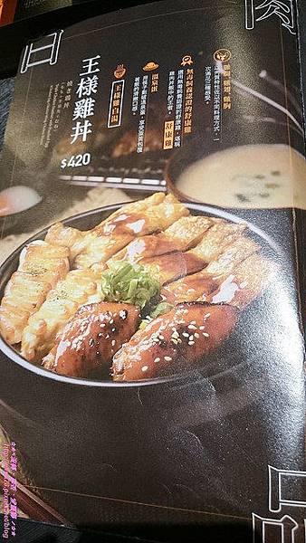 『台北南港區』捷運高鐵南港站 開丼燒肉vs.丼飯 (南港環球店) (14).jpg