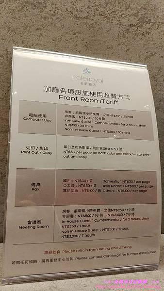『新竹』東區 新竹老爺酒店 %2F 五星級飯店推薦