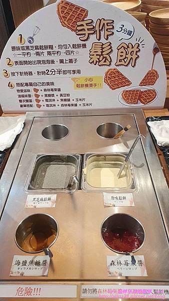 涮乃葉火鍋(遠百信義店)