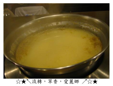 『蘆洲』正官木桶鍋