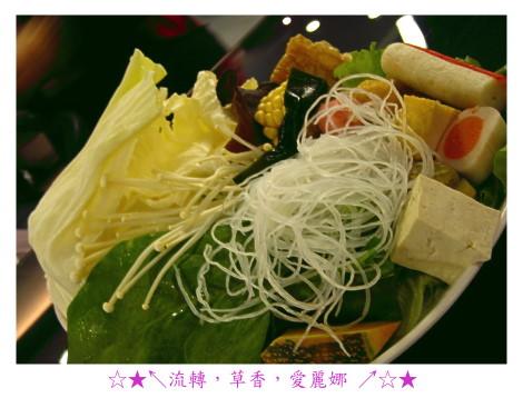 『蘆洲』蜀山饌麻辣鮮鍋
