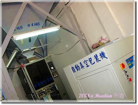 『花蓮』有機米展示體驗區