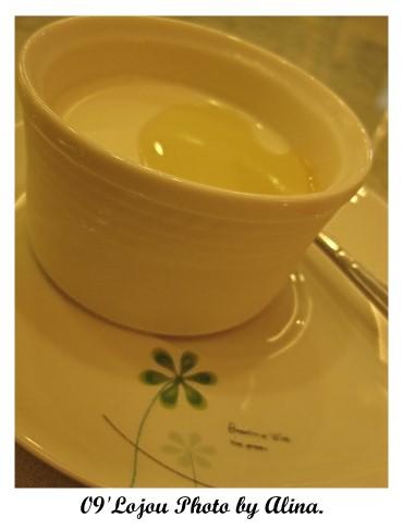 『三重』歐利芙義麵坊