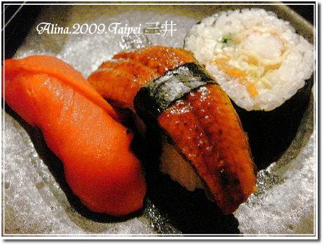 『台北』三井日式料理二訪