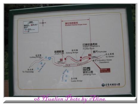 『孟冬花蓮』太魯閣國家公園‧隨意逛