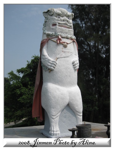 『鐵腿金門行』遙望‧馬山觀測站-兩尊風獅爺