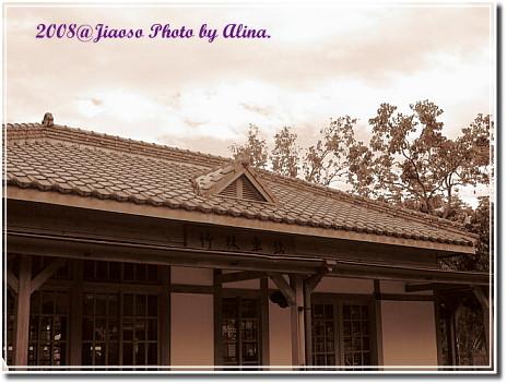 『冬戀礁溪』羅東文化林業園區