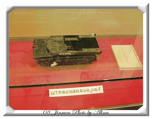 『鐵腿金門行』記憶‧八二三戰史館