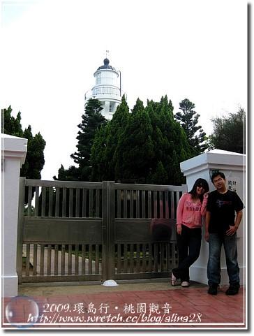 2009‧環島行‧桃園觀音