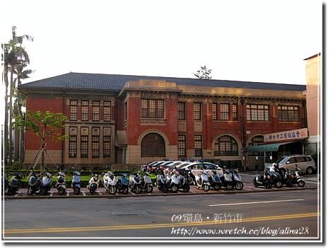 『2009環島行』新竹市‧隨走隨逛