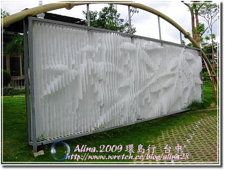 『2009環島行』台中‧紙箱王