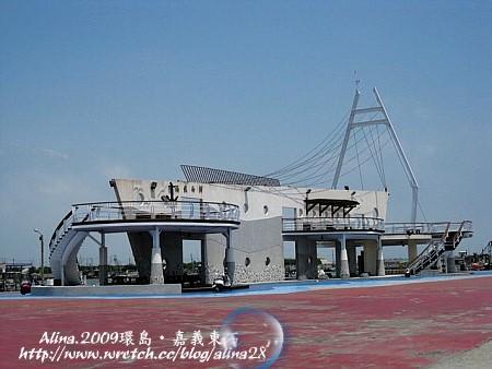 『2009環島行』嘉義東石
