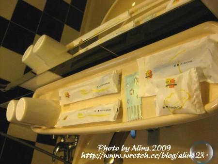 『2009環島行』台南‧箱根