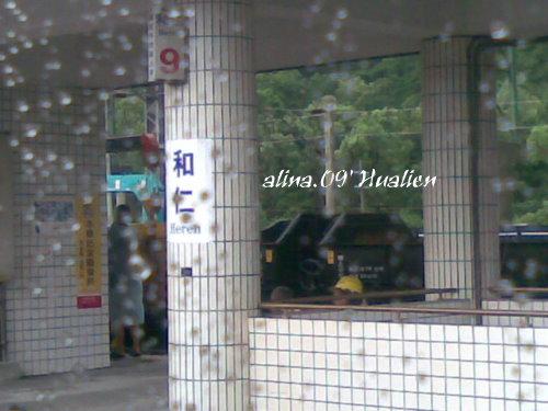 『記錄』颱風淹水記實