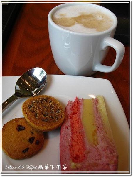 晶華酒店下午茶