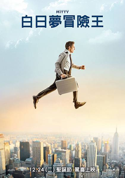 Secret life of walter mitty _Teaser 1 Sht Camp A _localization (Mitty Leaping Over Cityscape)