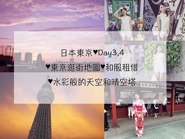 day34首圖.jpg