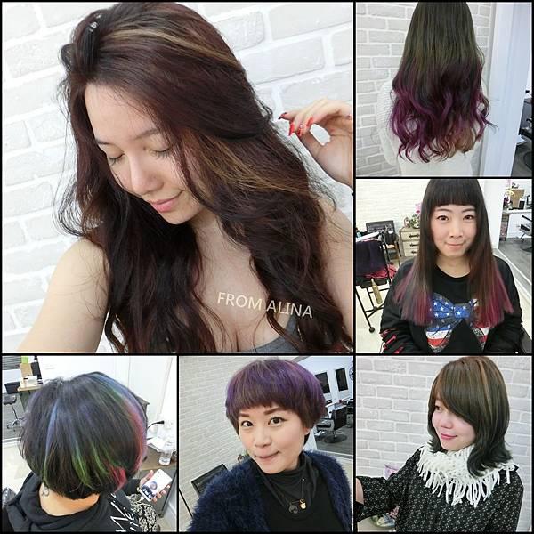 彩色染髮.jpg