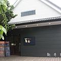 IMG_9292.JPG