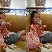CYMERA_20130814_092107