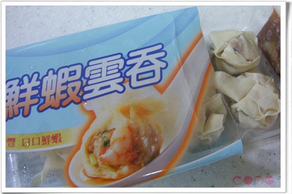 桂冠鮮蝦雲吞