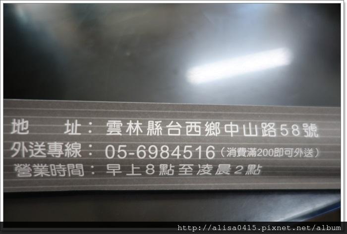 DSC08983