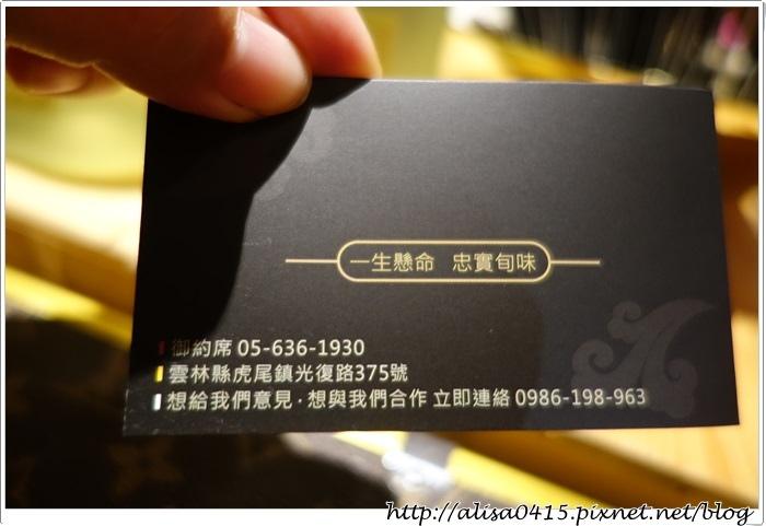 DSC03854