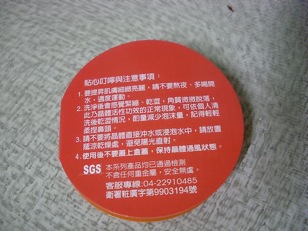 SL371510.JPG