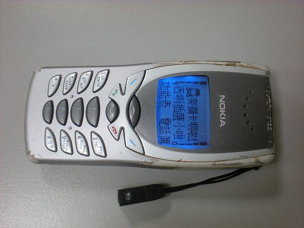 NOKIA-8250-900721-2.JPG