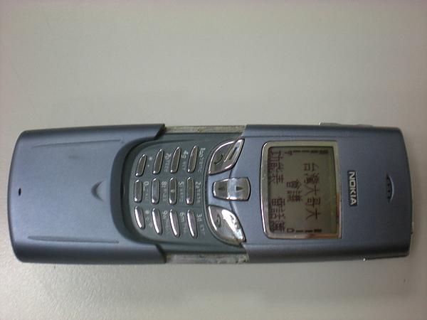 NOKIA-8855-910328-5.JPG