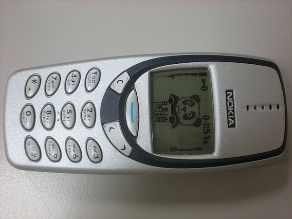 NOKIA-3330-910325-2.JPG