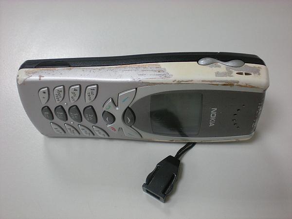 NOKIA-8250-900721-3.JPG