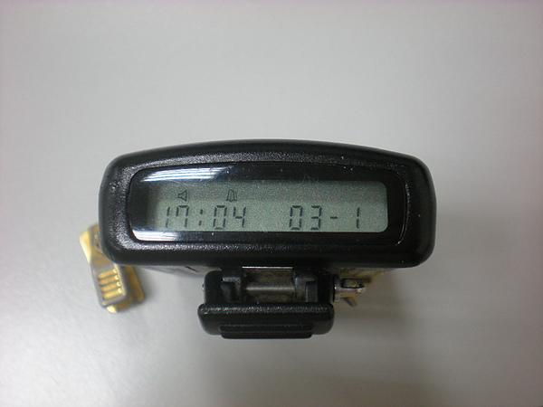 850713-5.JPG