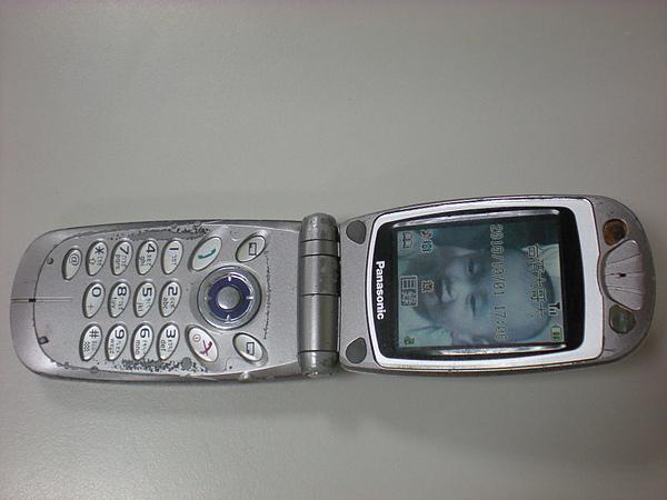 Panasonic-GD88-920121-1.JPG