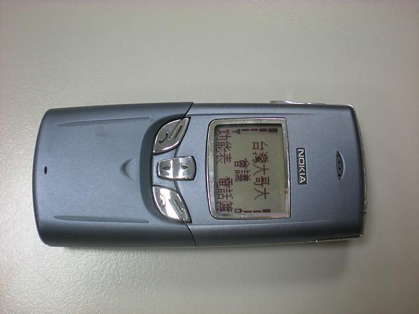 NOKIA-8855-910328-1.JPG
