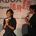 KKBOX EVENT12