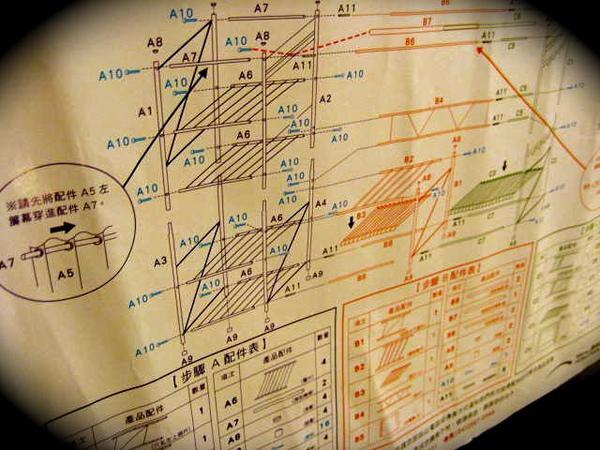 directions.jpg