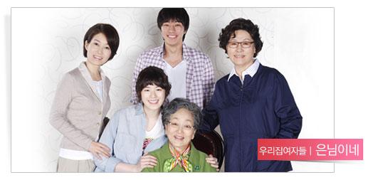 sub12_family_img1.jpg
