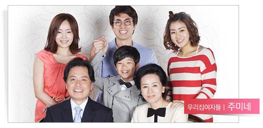 sub12_family_img3.jpg