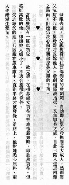 月下馨蘭-3003.jpg