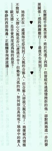 月下馨蘭-3002.jpg