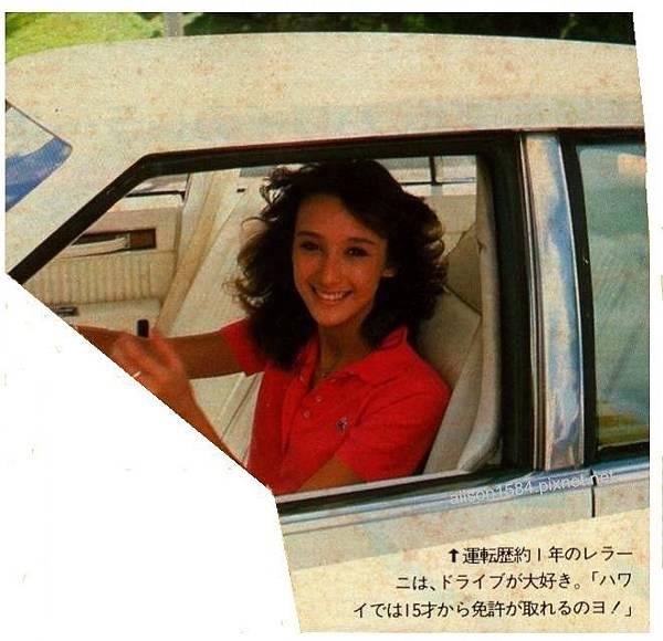 198408-06