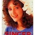 SINGER-03