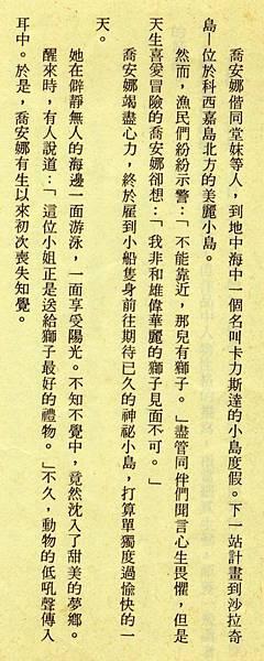 碧海情濤001